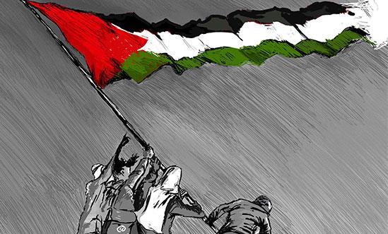 Historia e identidad palestina