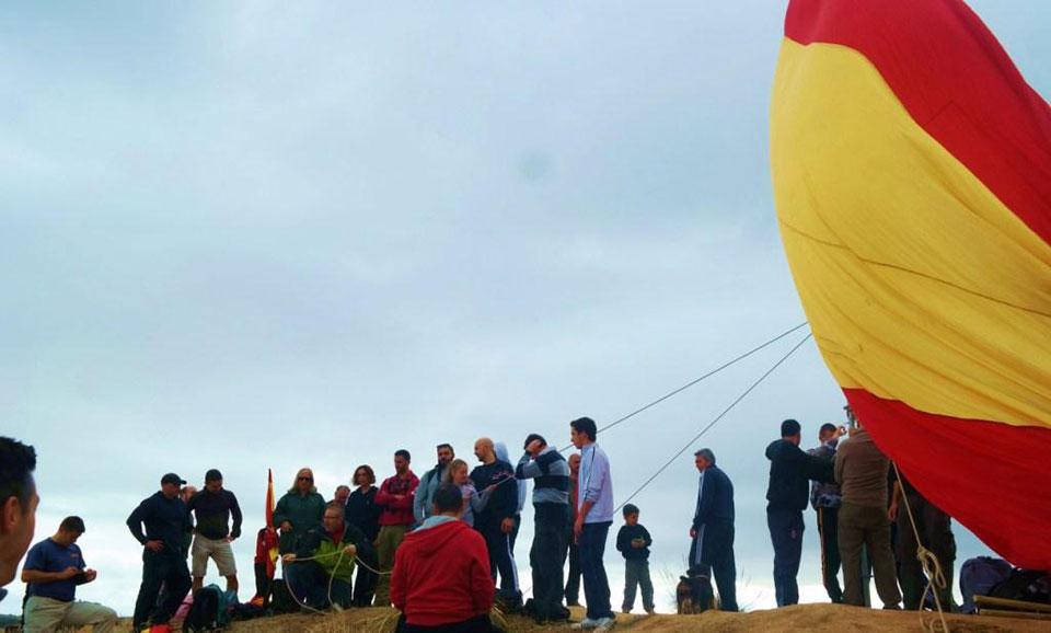 Homenaje a la bandera en el Parque de los Cerros
