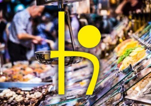 El 'Henar', moneda social de Alcalá