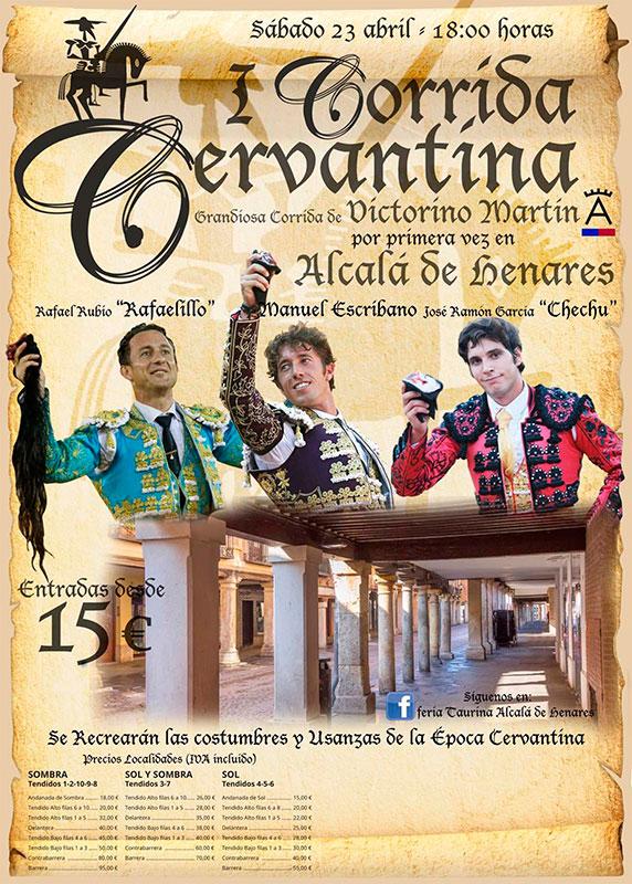 I Corrida Cervantina de Alcalá de Henares