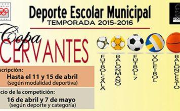 Copa Cervantes en Alcalá de Henares