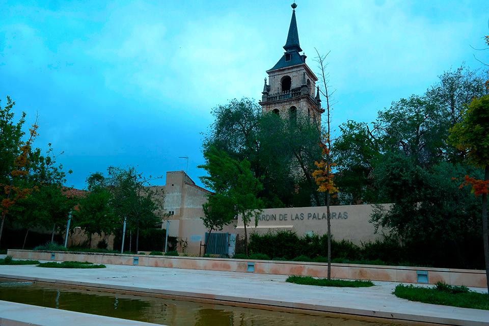 Desde el Jardín de las Palabras de Alcalá de Henares