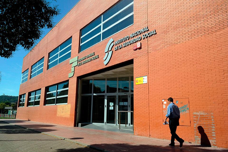 Sede oficial de la Tesorería de la Seguridad Social en Alcalá de Henares.