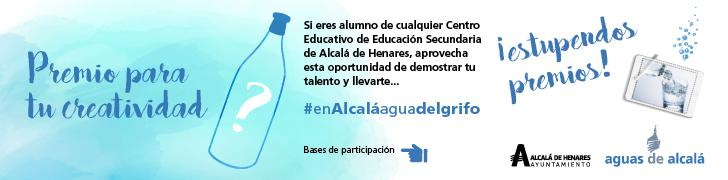 B-Concurso-AguasdeAlcalá2019
