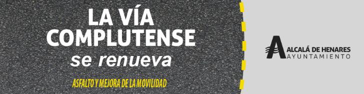B-ayto-viacomplutense-2019